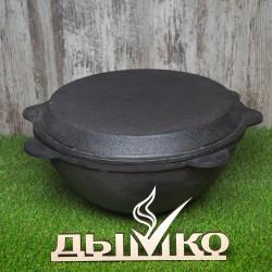 Казан чугунный 10 л (плоское дно) с крышкой сковородой