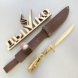 """Нож """"Грибник"""" 5"""