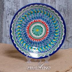 Тарелка синяя 25 см. плоская, Риштан